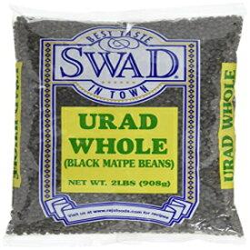 グレートバザールスワッドウラドダル、ブラック、2ポンド Great Bazaar Swad Urad Dal, Black, 2 Pound
