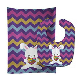 Caroline's Treasures Easter Baby Bib & Burp Cloth, Rabbit with Chocolate Heart, Large