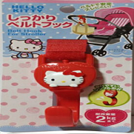 Sanrio Hello Kitty Belt Hook for Stroller Load Weight 2 kg (Red)
