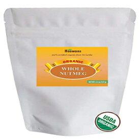 オーガニックホールナツメグ4.5オンス、プレミアムグレード、アルミホイル袋入り Heawans Organic Whole Nutmeg 4.5 oz, Premium Grade, Packed in aluminum foil pouches