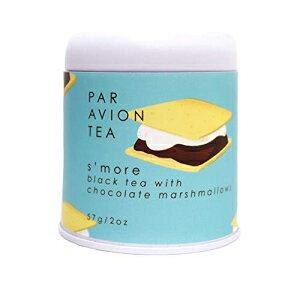 パーアビオンティー、S'more-チョコレートマシュマロ入り紅茶-2オンス Par Avion Tea, S'more - Black Tea with Chocolate Marshmallows - 2 oz