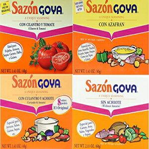 Sazon Goya Unique Seasoning Variety 4-Pack Bundle、Culantro Y Achiote(with Coriander&Annatto)、Con Azafran、Coriander and Annatto、Sazon Without Annatto and Cilantro Y Tomate(コリアンダー&トマト) Sazon Goya Unique Seasoning Va
