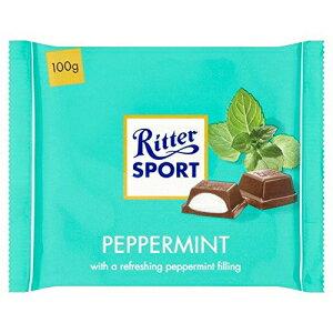 リッタースポーツペパーミントダークチョコレート-100g Ritter Sport Peppermint Dark Chocolate - 100g