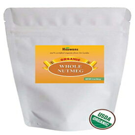 有機ナツメグ2オンス、プレミアムグレードUSDA認定(アルミホイルポーチに梱包) Heawans Organic Whole Nutmeg 2 oz, Premium Grade USDA certified (Packed in Aluminum Foil Pouches)