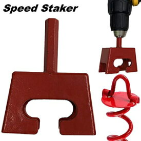 Keyfit Tools Ground Anchor/Speed Staker/Drill in Your Heavy Duty Spiral Ground Anchors in Seconds. Multi Functional Works On Dog Ties Tree Anchors Screw in Tent Stakes Solid Steel