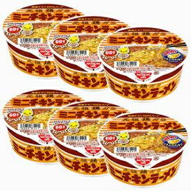 チキンラーメンDonミニ1.3オンス6個セット日清カップヌードルジャパニーズインスタントヌードルニンジャポ Chicken Ramen Donburi Mini 1.3oz 6pcs Set Nissin Cup Noodle Japaneese Instant Noodle Ninjapo