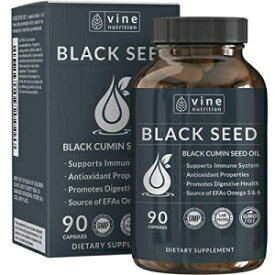 Black Seed Oil Capsules - Nigella Sativa - Immune Support Supplement Soft Gels - Cold Pressed Antioxidant Vegetarian Black Cumin Pills - 500 Milligrams Made in The USA by Vine Nutrition