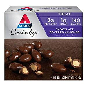 AtkinsEndulgeチョコレートで覆われたアーモンド。低ネット炭水化物、低カロリースナックの濃厚なチョコレート味。1パックあたり1オンス(5パック) Atkins Endulge Chocolate Covered Almonds. Rich Chocolate