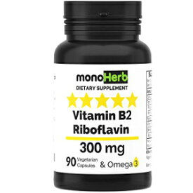 MONOHERB Vitamin B2 300 mg Riboflavin - Against Migraine - 90 Capsules with Omega 3