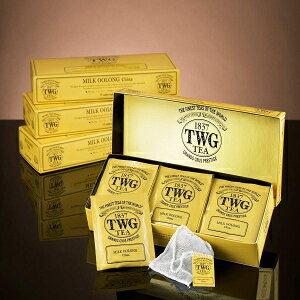 TWG Tea TWG FRENCH EARL GREY (BLACK Tea), TWG FRENCH EARL GREY - 15 Cotton Tea Bags (Classic BLACK Tea Bags)