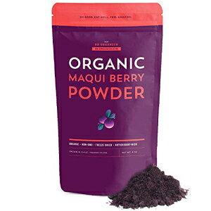 SBOrganicsマキベリーパウダー-チリ産のオーガニックワイルドフリーズドライマキパウダー8オンスバッグ-濃縮物からではありません SB Organics Maqui Berry Powder - 8 oz Bag of Organic Wild Freeze-Dried Whole Maq