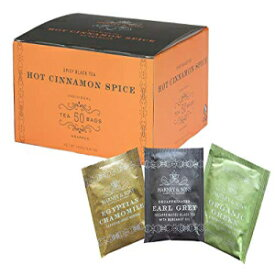 Harney&Sonsホットシナモンスパイス50ティーバッグ(ボーナス1エジプトのカモミール、1グリーンシトラスイチョウ、1デカフアールグレイ、合計)53ティーバッグ Harney & Sons Hot Cinnamon Spice 50 Tea Bags (With Bonus 1 Egyptian Chamomile, 1 Green