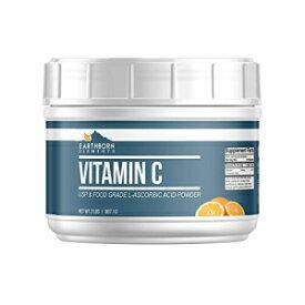 Earthborn Elements Eartheborn Elements Vitamin C Powder (L-Ascorbic Acid) (2 lb) High Dosage, Antioxidant Boost & Immunity Support