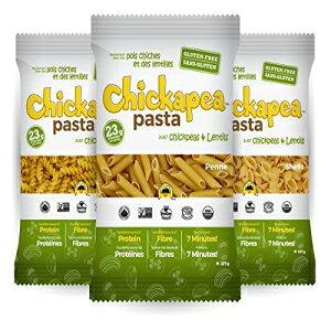 Chickapeaオーガニックヒヨコマメと赤レンズ豆のパスタスパイラル-グルテンフリー、ビーガン、タンパク質パックロティニ-各8オンス(パック6個) Chickapea Organic Chickpea and Red Lentil Pasta Spirals - G