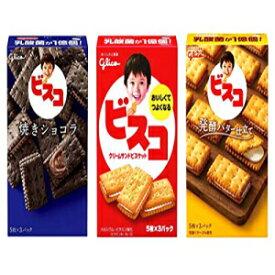 グリコビスコ、日本のビスケット、3種類の箱。No.a158 Pio Big Bazar Glico Bisco, Japanese biscuit,3 kinds of boxes. No.a158