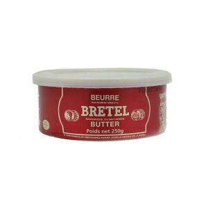 ブレテルバター250g(2パック) Bretel Butter 250g (2 Pack)