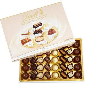 40カウント(1パック)、Lindt Creationデザート、各種チョコレートギフトボックス、ホリデーギフトに最適、40個 40 Count (Pack of 1), Lindt Creation Dessert, Assorted Chocolate Gift Box, Great for Holiday Gifting, 40 Pi
