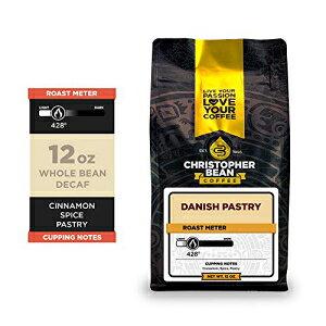 デニッシュペストリーフレーバーコーヒー、(ホールビーンカフェイン抜き)100%アラビカ、砂糖なし、脂肪なし、非GMOフレーバーで作られた、ホールビーンカフェイン抜きコーヒーの12オ