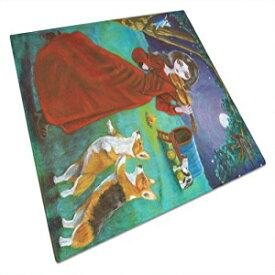 Caroline's Treasures 7376LCB Fairy Moon Dance with Corgi Glass Cutting Board Large, 12H x 16W, multicolor