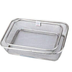 Rectangular stainless steel fine mesh food basket vegetable fruit noodle colander stainless steel mesh basket has two (large + small) qinghaoshuo Rectangular stainless steel fine mesh food basket vegetable fruit noodle col