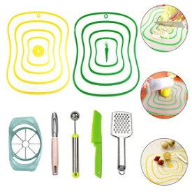YOKOKO 2 PCS Plastic Cutting Boards Mats, Flexible Chopping Board Fruit Vegetable Cutting Board Sheets Chopping Block Set with Melon Baller, Apple Slicer, Plastic Knife, Peeler, Grater (Yellow+Green)
