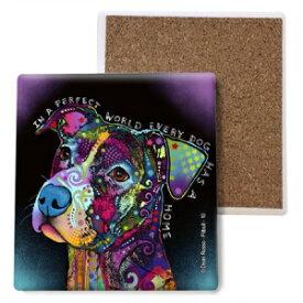 SJT ENTERPRISES、INC。ピットブル-完璧な世界では、すべての犬に家庭用吸収性ストーンコースターがあります。4インチ(4パック)の特徴ディーンルッソのアートワーク(SJT07037) SJT ENTERPRISES, INC. Pitbull - in a Perfect World Every Dog has a Home