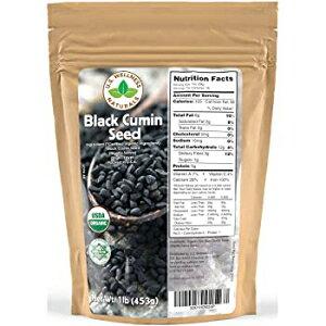 オーガニックブラッククミンシード、ブラッククミンシード1ポンド(16オンス)(バルクニゲラサティバ):100%USDA認定オーガニックバルクエジプト産ブラックシード(ブラックキャラウェ