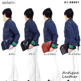 【キャッシュレス5倍還元!!】アニアリ aniary アンティークレザー クラッチバッグ 鞄 01-08001 【あす楽対応】