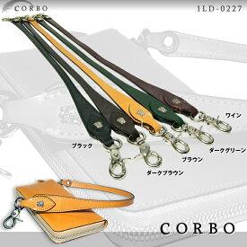 コルボ CORBO フェイス ブライドルレザー ウォレットチェーン・コード 財布とセットがオススメ/made in japan 1LD-0227【あす楽対応】