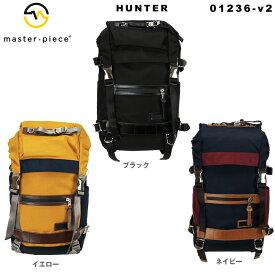 マスターピース master-piece HUNTER リュックサック リュック バックパック 01236-v2 メンズ バッグ