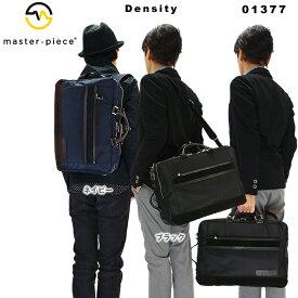 マスターピース master-piece Density 3WAYバックパック ビジネスバッグ ビジネスリュック リュック 01377 メンズ バッグ
