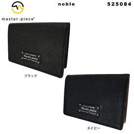 マスターピース master-piece nobel カードケース 名刺入れ キップヌメレザー 525084 メンズ バッグ