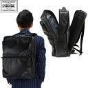 吉田カバン ポーター タイムブラック ポーター デイパック PORTER TIME BLACK バッグ 吉田かばん ビジネスリュック B4 レザー 本革 通勤 ...