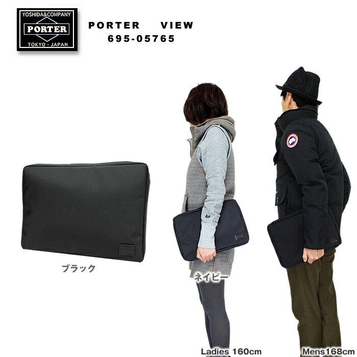吉田カバン ポーター ビュー ドキュメントケース クラッチバッグ PORTER VIEW DOCUMENT CASE(Sサイズ) 695-05765 メンズ レディース カジュアル