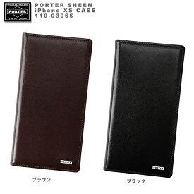 吉田カバン ポーターシーン iPhone XSケース アイフォンケース 110-03065 新作2019