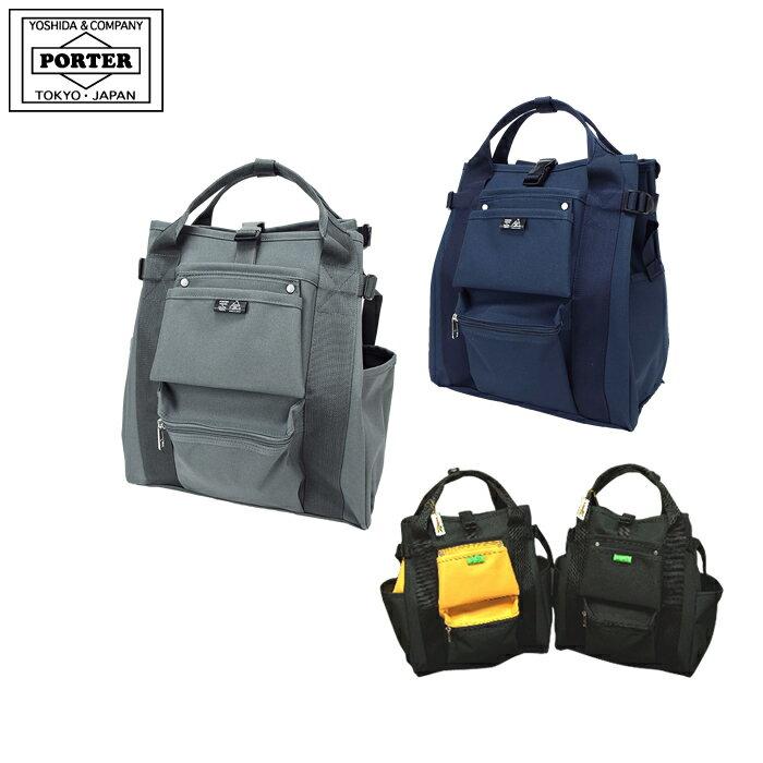 吉田カバン ポーター ユニオン PORTER UNION ポ-タ- リュックサック メンズ レディース 吉田かばん 782-08691