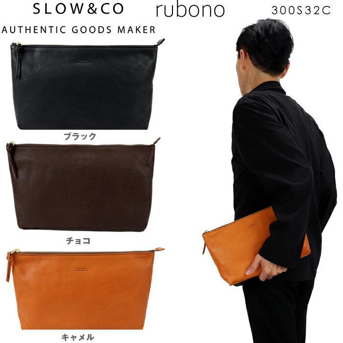 スロウ SLOW 300s32c ルボーノ マルチポーチLLサイズ made in japan 栃木レザー使用 クラッチバッグ
