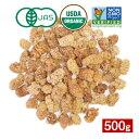 有機ホワイトマルベリー500g 有機JAS認証 ダイエット 食物繊維 美容 健康 朝食 間食 オーガニック おやつ お菓子 ベリー