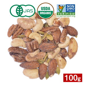 オーガニック発芽ナッツミックス クリスタルソルト100g 有機JAS認証 ナッツ ダイエット 食物繊維 美容 健康 朝食 間食 おやつ お菓子