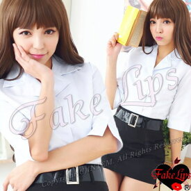 FakeLips コスプレ OL 秘書 女教師 セクシー コスチューム ハロウィン 衣装