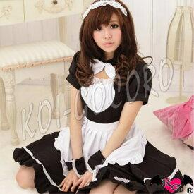 コスプレ メイド服 メイド 大きいサイズ ウエイトレス ハロウィン コスチューム 衣装