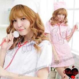 FakeLips コスプレ ナース 大きいサイズ ナース服 ハロウィン 看護婦 コスチューム 衣装