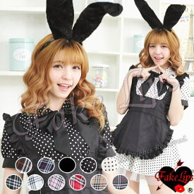 FakeLips コスプレ メイド バニー メイド服 大きいサイズ ハロウィン コスチューム 衣装