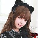 【訳あり】 猫耳 カチューシャ コスプレ 全2色