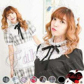 FakeLips コスプレ 猫耳 メイド ネコ 猫 メイド服 ハロウィン コスチューム 衣装