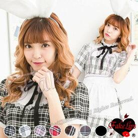 FakeLips コスプレ メイド バニー メイド服 バニーガール ハロウィン コスチューム 衣装