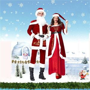 サンタ コスプレ メンズ サンタコス サンタクロース 厚手の生地 7点セット クリスマス X'mas 男性 女性 ペア カップル コスチューム 衣装 大人用衣装 仮装