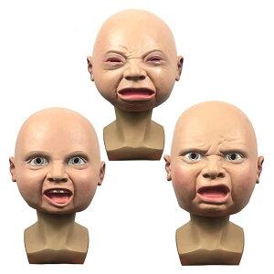 【期間限定!マスクプレゼント中】ラバーマスク リアルゾンビマスク お面 小物 仮装 余興 なりきり 面白い 被り物 ゲーム 宴会グッズかぶりもの ラバーマスク 仮装 変装be094c0c0x0
