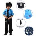 【期間限定!マスクプレゼント中】警察官 子供 ハロウィン仮装 衣装 8点セット 警官 フルセットパーティー COSPLAY 幼…