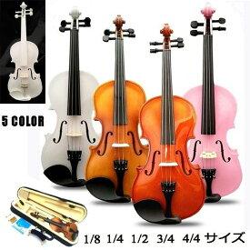 子供用 ヴァイオリン 初心者 入門モデル 誕生日プレゼント 木製 ヴァイオリン 知育玩具 楽器玩具 クリスマス おもちゃja331c0c0d4